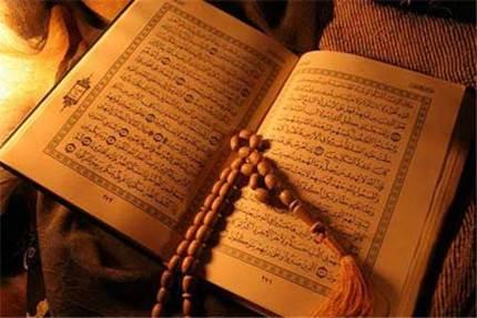 دانلود پاورپوینت چهار نوع زندگی در قرآن