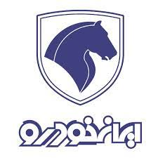 دانلود کارآموزی نمایندگی ایران خودرو